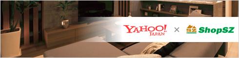 Yahoo!ストア店